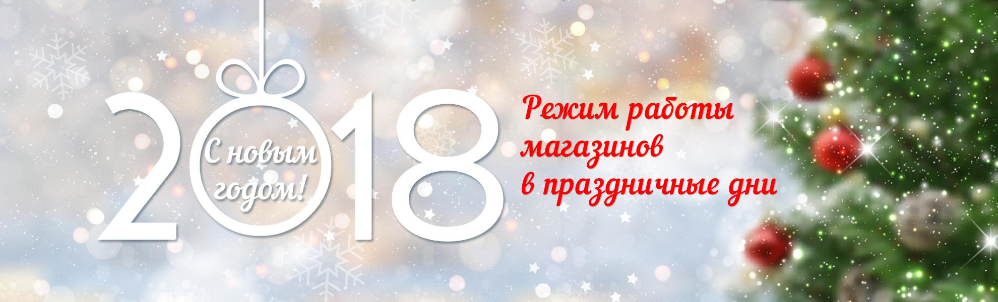 a36377d423c Компания «Яркий фотомаркет» поздравляет всех с Новым 2018 годом! Желает от  всей души счастья