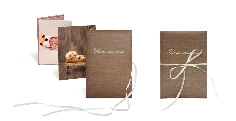Прикольная ватсап, открытка гармошка своими руками с фотографиями