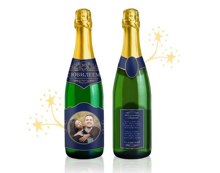 они картинки на шампанское новошоднтемпанское разрыв
